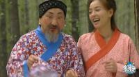 《穿越时空的爱恋》朱元璋是时尚Boy, 张庭是来搞笑的!