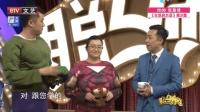 李宏烨郑钰扮成超级英雄上李菁的节目, 陈印泉对其大为赞赏