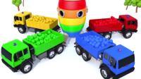 宝宝学颜色, 火箭往大卡车装不同色彩的小球, 亲子早教