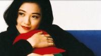刘小慧经典粤语歌《加减乘除》, 承载80后美好回忆, 你还记得吗?