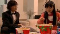 恶作剧之吻: 直树特意陪湘琴过圣诞节, 还打死不承认, 太甜了!