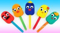 神奇的小鸟冰糕变身动画卡通冰淇淋? 早教色彩认知游戏培养宝宝想象力