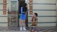 闽南语搞笑视频: 小伙在人前如此体面, 却不敢独自面对妻子