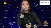 张韶涵在歌手舞台上尝试民谣, 原来她唱民谣这么震撼
