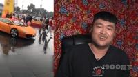 富二代小伙万达广场向外国女下跪求婚遭拒, 有钱就了不起吗?
