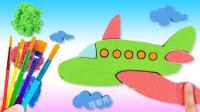 儿童色彩认知百变创意DIY七彩旅行飞机, 培养宝宝想象力激发创造力