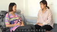 妻子刚怀孕, 丈夫就出了意外, 亲戚劝她再嫁, 她的话让人感动