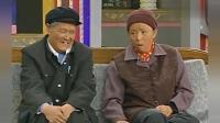 赵本山和宋丹丹讲述恋爱经历 过程也太精彩了 笑到停不下来