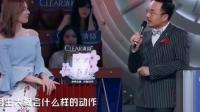 """火星情报局: 郭雪芙挽着钱枫的手, 薛之谦就在旁边""""恶搞"""", 汪涵都呆了"""