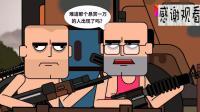 《痴鸡小队Ⅱ》第5集: 呆鸡外甥震四方, 比心小妹俏登场