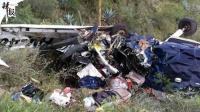云南一小飞机在新疆坠毁 机上2人死亡