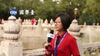 国学名家访谈《师说》— 专访广东顺德德胜学校教师余金枝