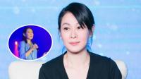 刘若英方回应被粉丝抢唱后变脸