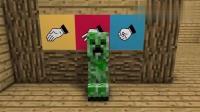 我的世界动画: 怪物学校几何短跑挑战