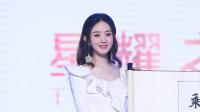 八卦:赵丽颖方回应疑怀孕传闻:只是重名
