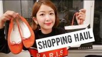 【 I'm Charlie】巴黎战利品! 买了第三双的鞋+包包彩妆保养品