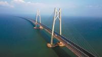 """港珠澳大桥正式开通! 3D科普: 40多米海底""""兜风""""咋呼吸"""