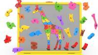 拼图玩具拼出长颈鹿学英文字母