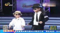 三岁张峻豪模仿卖西瓜的老大爷, 跳杰克逊的舞蹈, 看一遍就学会了