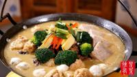这个腊味吊锅可谓诚意满满, 腊鸡、腊肉、腊排骨应有尽有, 太丰盛了!