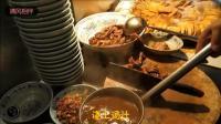北京西城最有名的卤煮火烧, 口味独特卖25元一碗, 顾客踏破门槛