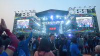 北京站-2018万达摇滚马拉松系列赛