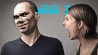 爆笑吐槽: 得罪谁也不要得罪女朋友, 不然你会体验到什么叫跪榴莲!