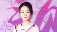 赵丽颖回应怀孕传闻:别闹肚子了