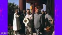 红色经典历史回顾国庆十周年