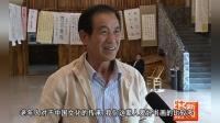 上林一周新闻摘要(2018年10月20日)