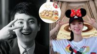 王思聪准女友开店 网友:臭豆腐西施
