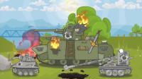 坦克世界欢乐动漫: 苏系空军都来了, 古斯塔夫我们还是走吧