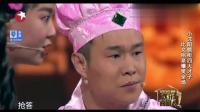 小沈阳 欢乐喜剧人爆笑上演小品《四大才子》真是一部经典的作品