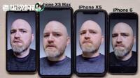 iPhone XS将取消自拍美颜 中国用户能乐意?