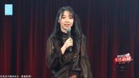 """SNH48 Team HII四周年纪念日 搞笑回顾""""那些年被父母打过的经历"""""""