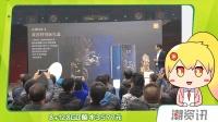 小米MIX 3正式发布 | 联想Z5 Pro正式官宣