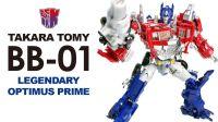 KL变形金刚玩具分享364 大黄蜂电影 BB-01 日版 L级 传奇擎天柱