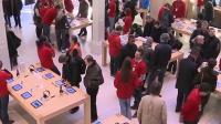 意向苹果和三星开出总计1500万欧元罚单