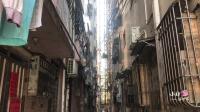广东东莞: 实拍东莞密密麻麻的出租房, 十年后再回首就像一场梦