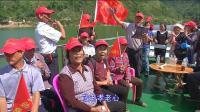 2017年上林县澄泰乡六村欢度重阳节系列活动之《欢度重阳节》