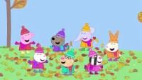 小猪佩奇游戏 粉红猪小妹peppapig粉红小猪开心的一天 东哥品人生游戏解说
