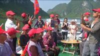 2017年上林县澄泰乡六村欢度重阳节系列活动之上集