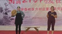 2017年上林县澄泰乡六村欢度重阳节系列活动中集