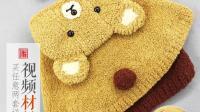 织一片慢生活--珊瑚绒披风手工编织教程泰迪熊斗篷 下集