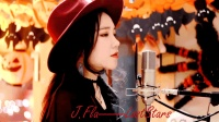 J.Fla小姐姐翻唱《再次出发之纽约遇见你》主题曲----- Lost Stars