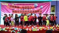 幼儿重阳节表演《健康歌》
