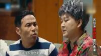 宋小宝和贾玲这俩活宝 小品名字更搞笑《你是我的儿》观众笑惨