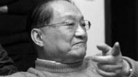 头条:武侠小说泰斗金庸下午病逝于香港 享年94岁