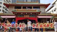 【旅游看点】新加坡祈求爱情和事业成功很灵验的寺庙——观音堂