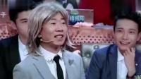 火星情报局: 杨迪与女生互怼, 笑料全场, 杨迪不愧是最逗的人!